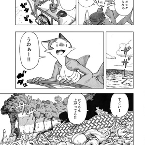 【漫画】ビーチコーミング