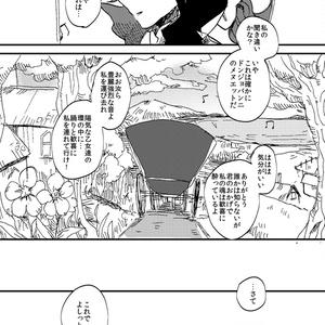 【PDF版】素晴らしきアンチクリマックス4