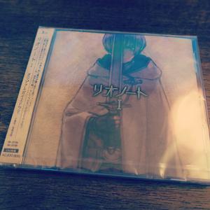 リオノートⅠ Disc1-DL版