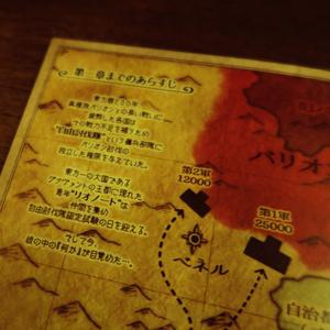 リオノートⅡ Disc1-DL版