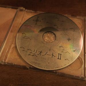 リオノートⅡ Disc2-DL版