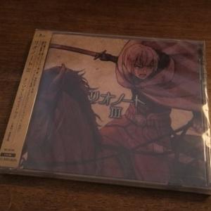 リオノートⅢ Disc1-DL版