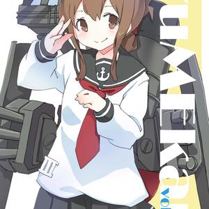 【製本版】yuMEkan vol.02