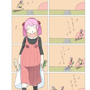 【新刊】yuMEkan vol.03【無料ダウンロード版】