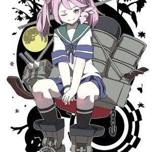 【無料】SAVAKANⅡ【フルダウンロード版】