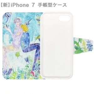 エンゼルフィッシュiPhone7ケース