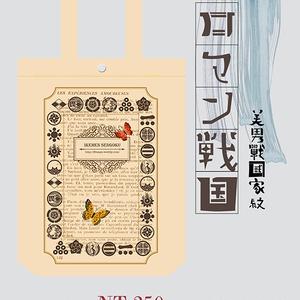 イケメン戦国 | 家紋トートバッグ【ロマン戦国】