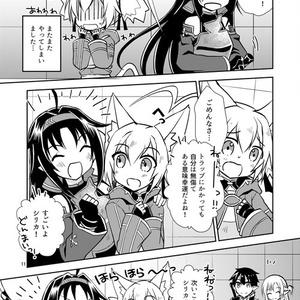 【C94】WANA WANA! WANA!!