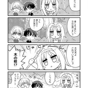 【C94】じとアリス