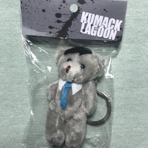 KUMACK LAGOON ロッ熊