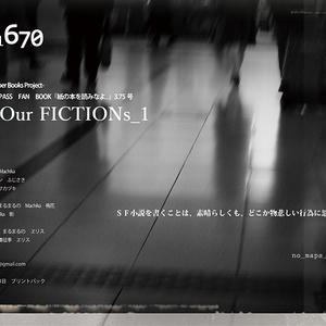 紙の本を読みなよ。3.75号①②③セット