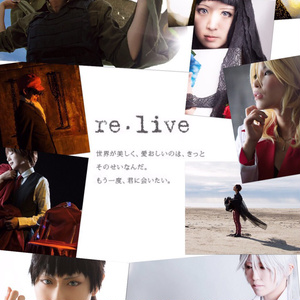 PPほぼオールキャスト写真集『re・live』