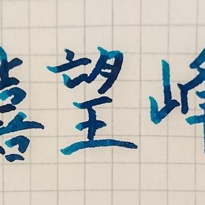 〈予約〉喜望峰