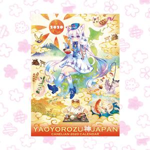 【送料込】YAOYOROZU神JAPAN CARNELIAN 2020 CALENDAR
