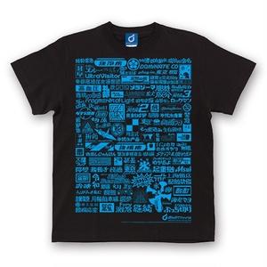「総集編」Tシャツ