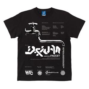 「蛇口」Tシャツ