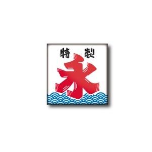 「特製 かき永」缶バッジ