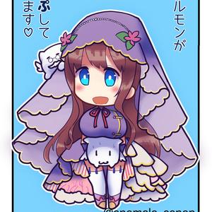 【花騎士】ラミカ2種