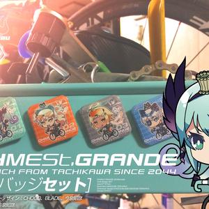 オーメストグランデ 缶バッジ4種セットオーメストグランデ
