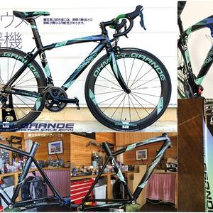 オーメストグランデ総合自転車カタログ2044-2047