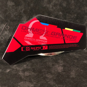 アクリルゼッケンプレート 『セルヴェロ』第4回GSRカップ記念モデル