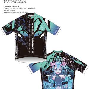 2049年モデル 半袖サイクルジャージ 【先行試作品】