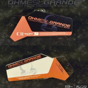【訳あり品】2046年モデル ゼッケンプレート オレンジ