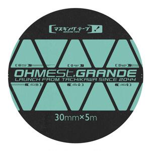 マスキングテープ 2049年モデル 30mm×5m