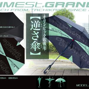 逆さ傘 令和31年モデル