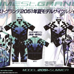 【再販/受注生産】サイクルジャージ2051年夏モデル「令梅・リメイク」