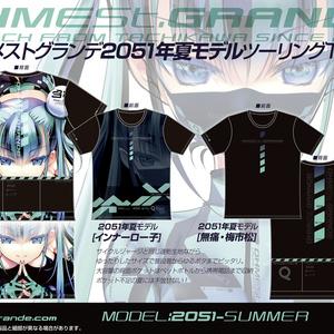 【再販/受注生産】ツーリングTシャツ2051年夏モデル「無痛・梅市松」