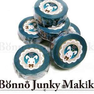 マリンマスキングテープ