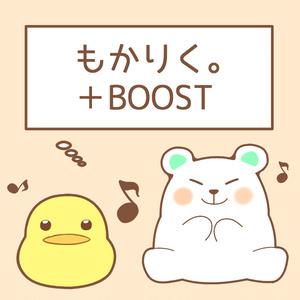 +BOOST