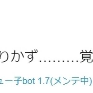 【Android汎用タイプ】キュー子ちゃん(「令和」……のりかず……覚えましたし)手帳型スマホケース