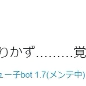 【iPhoneケース装着タイプ】キュー子ちゃん(「令和」……のりかず……覚えましたし)手帳型スマホケース