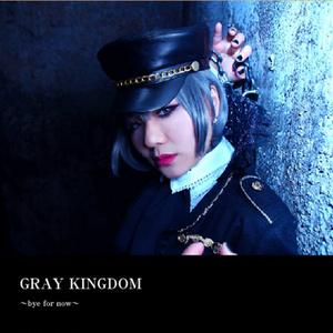 【ミニアルバム(特別版)】SI-NA「GRAY KINGDOM」