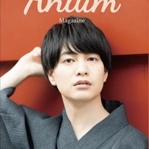 Anium Premium Magazine Vol.2