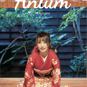 Anium Premium Magazine Vol.1