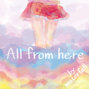 All from here [instrumental] 3曲