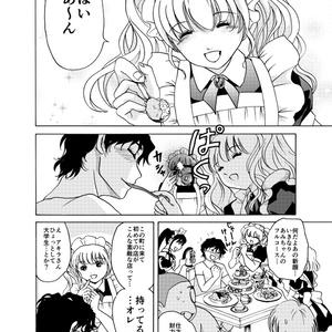 オレ城 1 【ダウンロードPDF版】