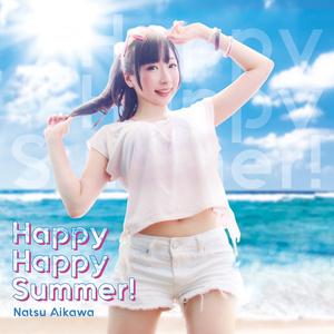 Happy Happy Summer!