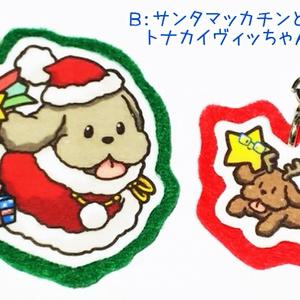 YOI☆フェルトのクリスマスオーナメント