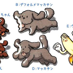 YOI☆ブローチ6種