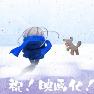若ヴィクチャーム(6/17ラブシー新作)