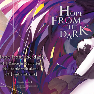 Hope from The Dark