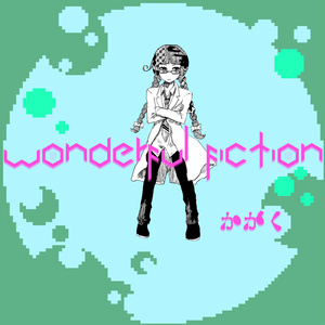 wonderful fiction ~かがく~