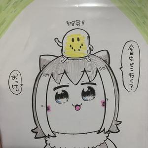 コツメカワウソちゃん色紙セット