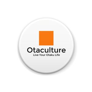 Otacultureロゴ 缶バッジ