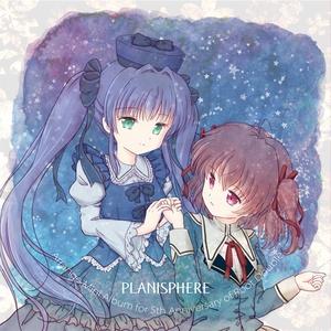 PLANISPHERE (あんしんBOOTHパック発送)
