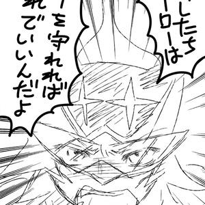 【AM】タイバニAMダブルパロ謎の本